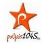 Logo da emissora Radio Crete Island 104.5 FM