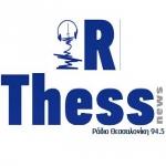 Logo da emissora Radio Thessaloniki 94.5 FM