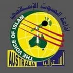Logo da emissora Radio Voice of Islam 87.6 FM