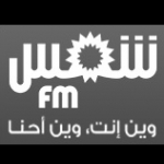 Logo da emissora Radio Shems 88.7 FM