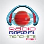 Logo da emissora Radio Manchete 98.1 FM