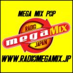 Logo da emissora R�dio Mega Mix Japan - Pop