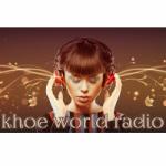Logo da emissora Radio KHOE 90.5 FM