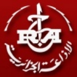 Logo da emissora Radio Algérie International 101.5 FM