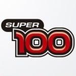 Logo da emissora Radio Super 100 98.3 FM