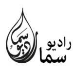 Logo da emissora Rádio Sama