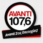 Logo da emissora R�dio Avanti 107.6 FM