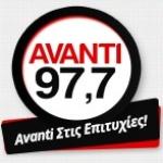 Logo da emissora R�dio Avanti 97.7 FM