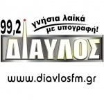 Logo da emissora Rádio Diavlos 99.2 FM
