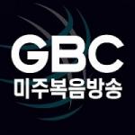 Logo da emissora Radio KGBN 1190 AM