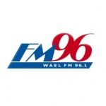 Logo da emissora WAEL 96.1 FM