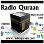 Logo da emissora Radio Quraan Portuguese