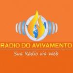 Logo da emissora R�dio do Avivamento