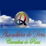 Logo da emissora AD Caraúbas PI