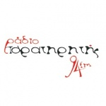 Logo da emissora Paratiritis 94 FM