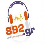 Logo da emissora Radio Igoumenitsa 89.2 FM