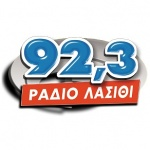 Logo da emissora Radio Lasithi 92.3 FM