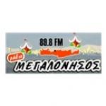 Logo da emissora Radio Megalonisos 89.8 FM