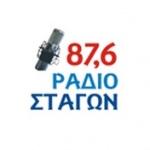 Logo da emissora Radio Stagon 87.6 FM