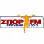 Logo da emissora Rethymno Sport 103.3 FM