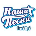 Logo da emissora Nashi Pesni 96.2 FM