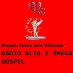 Logo da emissora Rádio Alfa e Ômega Gospel