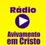 Logo da emissora Rádio Avivamento em Cristo