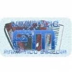 Logo da emissora Web R�dio Aragua�u