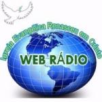 Logo da emissora Renasceu em Cristo