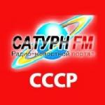 Logo da emissora Radio Saturn Oldies