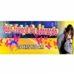 Logo da emissora R�dio Ess�ncia da Adora��o
