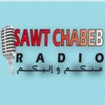 Logo da emissora Radio Sawt Chabeb