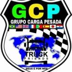Logo da emissora Rádio GCP