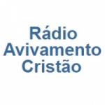 Logo da emissora Rádio Avivamento Cristão