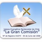 Logo da emissora Radio LGC 102.7 FM