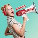 Logo da emissora Rádio Mega Fone