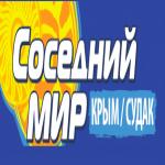 Logo da emissora Radio European for Belarus 71.8 FM