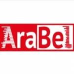Logo da emissora Radio Al Manar 100.3 FM