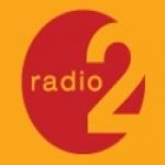 Logo da emissora Radio-2 97.5 FM