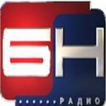 Logo da emissora Radio BN 99.9 FM