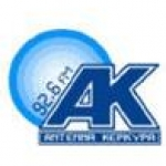 Logo da emissora Radio Antenna Kerkyra 92.6 FM