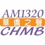 Logo da emissora Radio CHMB 1320 AM