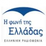 Logo da emissora Radio ERA 5 Voice of Greece 765 AM