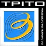 Logo da emissora Radio ERA3 107.7 FM