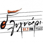 Logo da emissora Radio Lihnari 91.7 FM