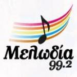Logo da emissora Radio Melodia 99.2 FM