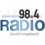 Logo da emissora Radio 984 FM