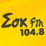 Logo da emissora Radio Sok 104.8 FM