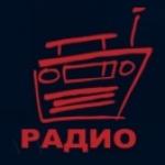 Logo da emissora Nashe FM