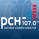 Logo da emissora RSN Radio 107.0 FM